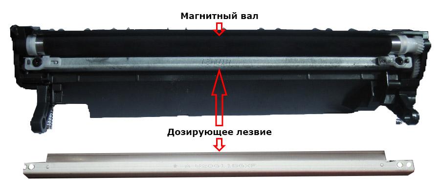 Магнитный вал и дозирующее лезвие к картриджу HP CE285A