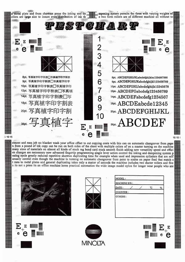 Тест лист с дефектами печати картриджа HP CE285A
